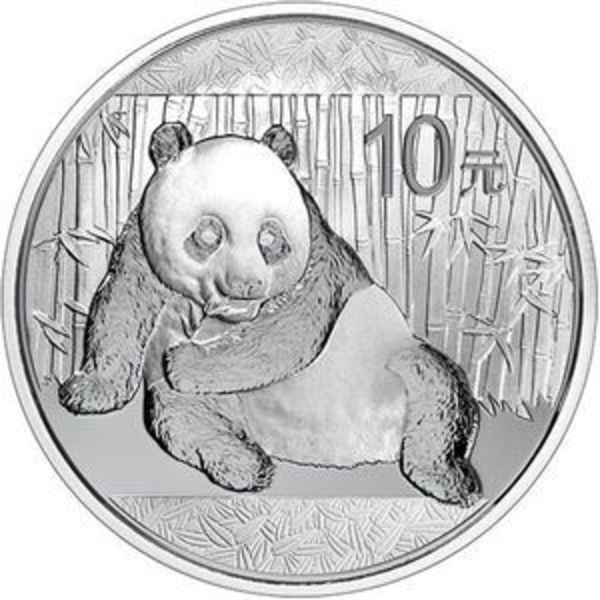 Compare silver prices of 2015 1 oz Chinese Silver Panda Coin BU