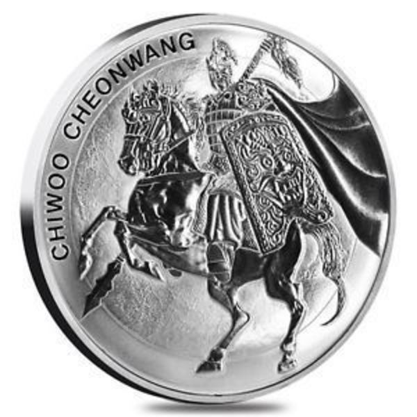 Compare silver prices of 2017 South Korea 1 oz Silver Chiwoo Cheonwang