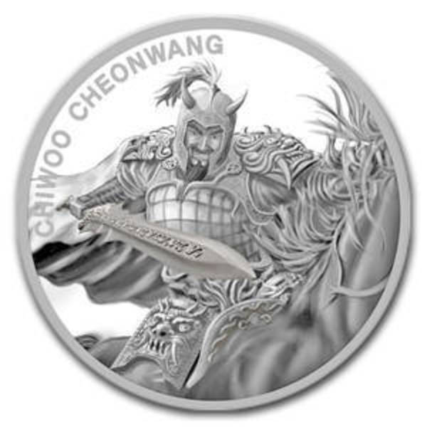 Compare silver prices of 2018 South Korea 1 Oz Silver 1 Clay Chiwoo Cheonwang