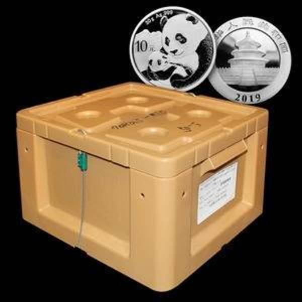Compare 2019 30 gram Chinese Silver Pandas Monster Box (450 Bullion Coins) prices