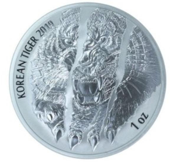 Compare silver prices of 2019 South Korean Tiger Silver Coin