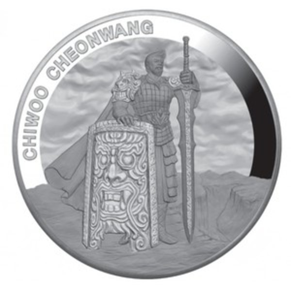 Compare silver prices of 2019 1 oz South Korean Silver Chiwoo Cheonwang