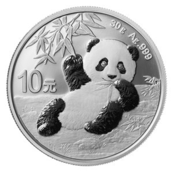Compare 2020 Chinese Silver Panda Coin ¥10 Yuan 30 gram  prices