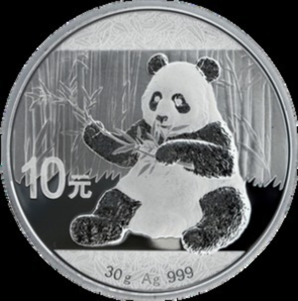 Compare 2017 China 30 gram 10 Yuan Silver Panda prices