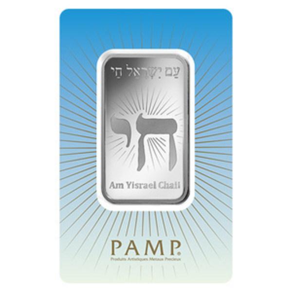 Compare silver prices of PAMP Suisse Am Yisrael Chai 1 oz Silver Bar