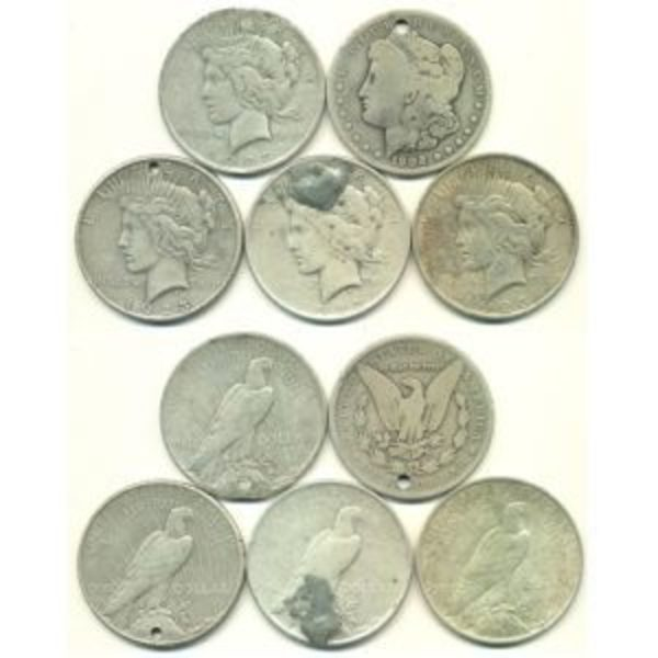 Compare silver prices of Circulated Peace Dollar Culls